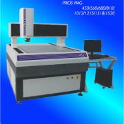 VMG-450